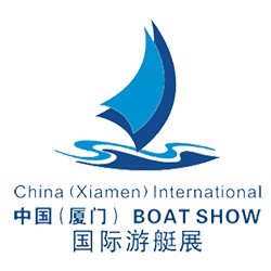 China (Xiamen) International Boat Show