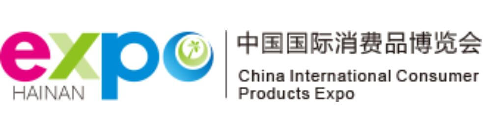 China International Consumer Products Expo