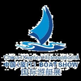 China (Xiamen) International Boat Show