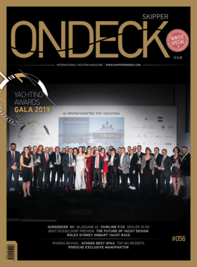 Dehler 30 one design: Skipper ONDECK 2019-'20 Winter. Issue#056 | The time has come: The extraordinary, groundbreaking project by HanseYachts is about to be launched worldwide and, being the yard's press partner, ONDECK is ready to share some insider information. | Dehler