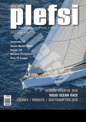 Dehler 42: Review - Plefsi Magazine ΟΚΤΩΒΡΙΟΣ - ΝΟΕΜΒΡΙΟΣ 2015 | Α διαμφισβήτητα η κατηγορία των ιστιοφόρων από τα 40 έως τα 50 πόδια είναι αυτή που εμφανίζει τον μεγαλύτερο ανταγωνισμό.  Τα σκάφη αυτής της κατηγορίας προσφέρουν συνήθως τον καλύτερο συνδυασμό κόστους και ανέσεων, τις περισσότερες φορές καλύπτουν τις αγωνιστικές επιθυμίες του ιδιοκτήτη τους, και, ταυτόχρονα, εξυπηρετούν ως επαγγελματικά σκάφη, καλύπτοντας έτσι με το παραπάνω το κόστος συντήρησής τους. | Dehler