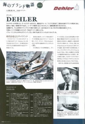 Dehler: History - Kazi magazine 06/2013 | Dehler