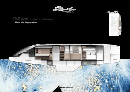 Privilège Euphorie 5 | Hull plan - Starboard inside view | Privilège