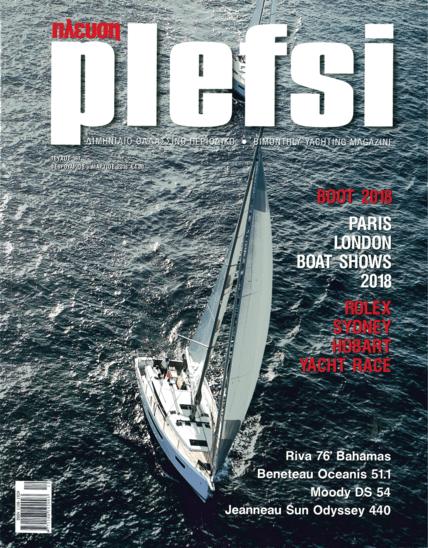 Privilège Catamarans Το νέο μέλος της Hanse Group / Plefsi ΤΕΥΧΟΣ 167 | επενδύοντας σταθερά οε επώνυμα αναγνωρισμένα brands, στο πλαίσιο της πολιτικής της για διαρκή ανάπτυξη, προχώρησε τον περασμένο Μάιο στην απόκτηση της Privilège Marine, του καταξιωμένου ναυπηγείου των ομώνυμων cruising catamarans. | Privilège