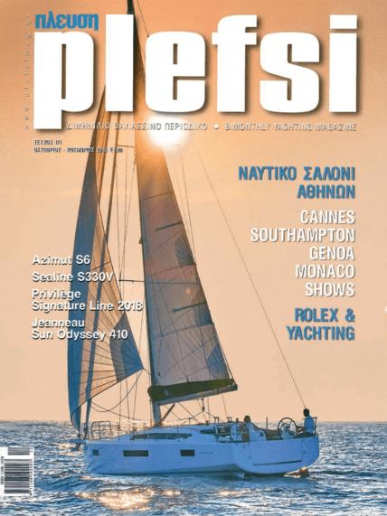 Plefsi N°171 2018年10月-11月 | 这是Privilège的终极首演。在此之前,该公司从未发布过三艘新的双体船。 | Privilège