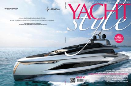 "Yacht Style N°43 | 戛纳电影节上展出的Euphorie 5动力猫的设计师Marc Lombard说,这艘船 ""专门用于长途巡航,舒适和航程是首要任务""。 | Privilège"