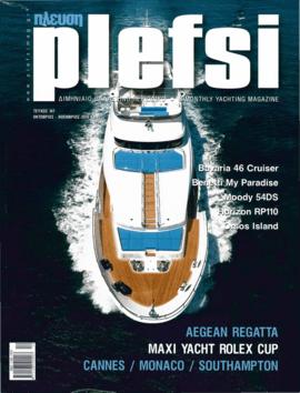 Moody Decksaloon 54: Test Review - plefsi 10/2014 | Moody