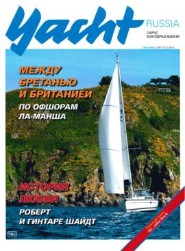 Moody Decksaloon 54: yacht RUSSIA Август 2014 | Moody 54: большие амбиции - Яркая внешность, уникальная концепция: Moody DS54 является инновационной новинкой – богатой необычными деталями и обилием отличных идей | Moody