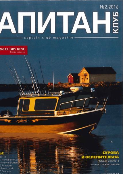 "AMNTAH Captain Club Mag 2016 | 内饰高度个性化,船只的装备也是独立的。在展会上 ""洗礼 ""的现代高体Privilege Serie 6(该船厂的突破性新模式)是一个奥地利小家庭的舒适之家,拥有所有的舒适。沙发和餐团--从字面上看可以容纳六个人,但房间根据用途(客厅、餐厅、""阳台""、办公室等)都有家庭式的宽敞空间。在浮筒的左侧是设备齐全的厨房和宽敞的船员宿舍。另外还有一个单人客卧舱。右舷的浮筒是令人羡慕的船主客舱、独立办公室和大客舱的尺寸。 | Privilège"