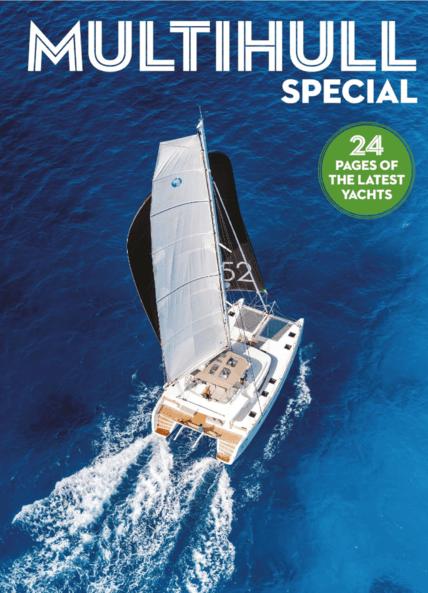 Multi Hull Special 2018 | 拥有30英尺的宽度,这意味着大量的内部空间和甲板上大量的日光浴区域。有几个布局选项,业主版有一个令人印象深刻的6米宽的主舱。 | Privilège
