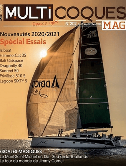 Multicoques - Review Privilège Signature 580 | Privilège, who are based at Les Sables-d'Olonne on France's Atlantic coast, aren't content to be just fine-tuning the final details of their Privilège Signature 580 before her first presentation at the autumn boat shows | Privilège