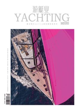 Sealine F430: 测试回顾 - Yachting China 2018 11-12