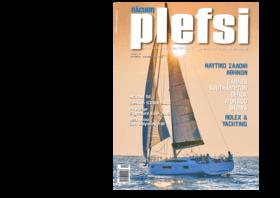 Sealine S330v: Review - Plefsi October November 2018
