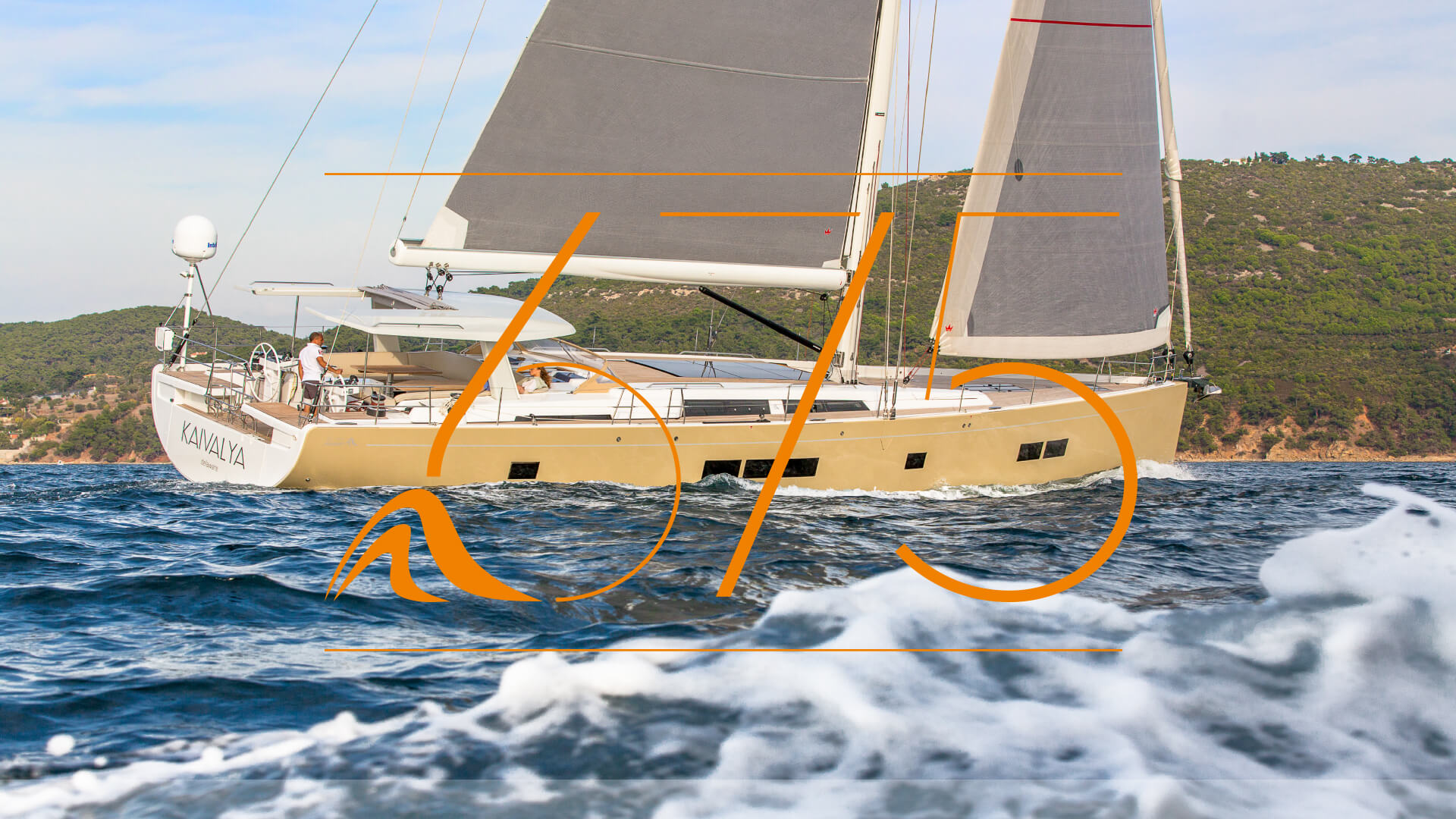 Hanse 675 Official Video